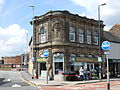 Former Cricketers Arms pub, Longton.jpg