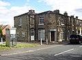Former shop, Halifax Road, Hightown, Liversedge - geograph.org.uk - 544982.jpg