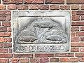 Fragmentenmuur gemeentemuseum Den Haag 25.jpg