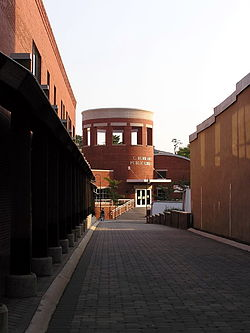 Frederick's C. Burr Artz Public Library in September 2004.