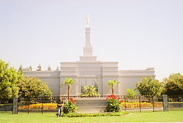 Fresno LDS Temple name.JPG
