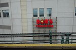 From the 7 Train 24 - Skyview Center.jpg