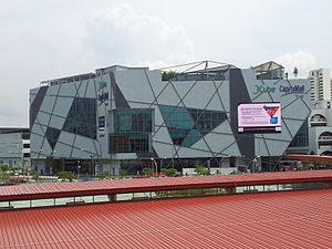 JCube - JCube, from Jurong East MRT station.