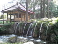 Fujinuta falls3.P1000385.jpg