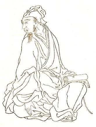 Fujiwara no Kiyokawa - Illustration by Kikuchi Yōsai, from Zenken Kojitsu