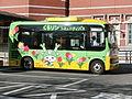 Fukaya Community Bus KURURIN 01.JPG