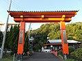 Fukuishi Kannon sanmon.jpg