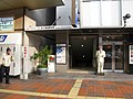 Fukuoka City Subway Hakata Station Gate No.13.jpg