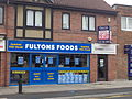 Fultons Foods (now moved), Main Street, Garforth (19th July 2014).JPG