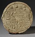 Funerary Cone of Montuemhat LACMA M.80.202.450.jpg