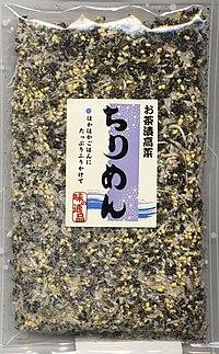 Furikake (1).jpg