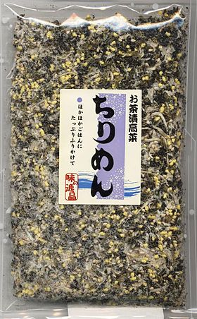 Image illustrative de l'article Furikake