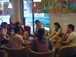 GYSD 5th Training Day1 Sec4 Group Discussion