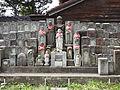 Gannen-ji Temple's Jizou - 2016-04-16T13-10-37JST 0567.jpg