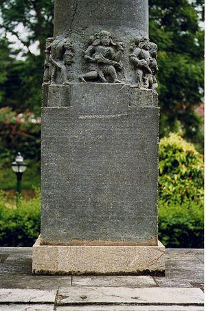Hoysala Empire - Garuda pillar hero stone (''virgal'') at Halebidu with old Kannada inscription of about 1220 CE