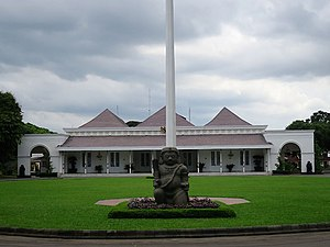 Gedung Agung - Gedung Agung in Yogyakarta