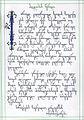 Georgian calligraphy competition Ilona Krikheli.jpg