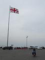 Georgian flag (3).jpg