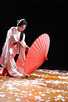 A Geta Dance Art performance.
