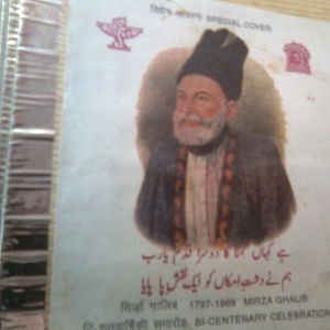 Ghalib - A special commemorative cover of Ghalib released in India.