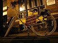 Ghost Bike (Pittsburgh).jpg