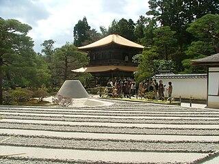 temple in Sakyo ward of Kyoto, Japan.