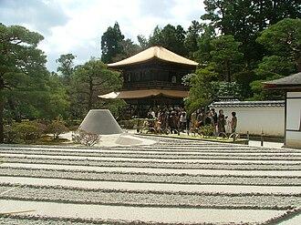 Ginkaku-ji - The kannonden at Jishō-ji,  commonly known as the Silver Pavilion (Ginkaku)
