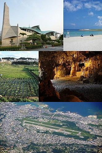 Ginowan, Okinawa - Ginowan City Montage