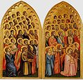 Giotto. Baroncelli Polyptych (left side) c.1334 Baroncelli Chapel, Santa Croce, Florence.jpg