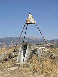 GivatHaEm Bunker.jpg