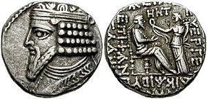 Gotarzes II of Parthia - Coin of Gotarzes II.