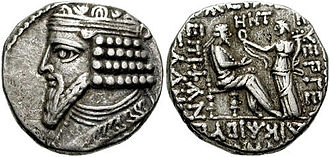 Gotarzes II of Parthia - Coin of Gotarzes II.