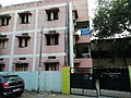 Government High School, Vengal Rao Nagar.jpg