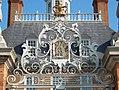 Governor's Palace Gate 1.jpg