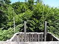 Grünes Meer Fachwerkturm 02.JPG