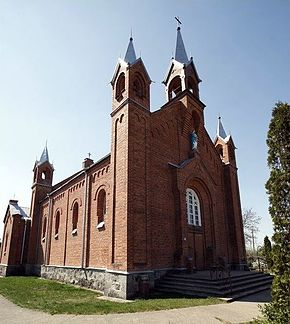 Grīva Catholic Church (cropped).jpg