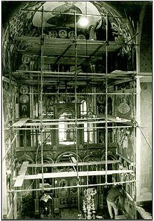 Interior Paint Scaffolding