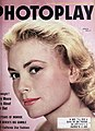 Grace Kelly by Howell Conant, Photoplay April 1955.jpg