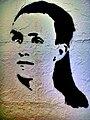 Graffiti portrait Abou el Kacem Chebbi غرافيتي صورة لأبي القاسم الشابي.jpg