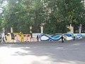 Grafitti near Ivanovsky Monastery - panoramio.jpg