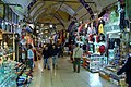 Grand Bazaar, Istanbul, 2007 (09).JPG