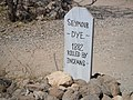 Grave of Seymore Dye.jpg