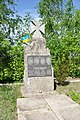 Grave of Volodymyr Kunanec and OUN Combatants in Buniv.JPG