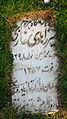 Gravestone of Mirza Hadi Qazi son of Mohammad Hossein - Mausoleum of Attar- Nishapur.JPG