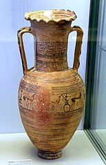 attic geometric Neck amphora