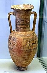 attic geometric Neck amphora