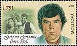 Grigore Grigoriu 2016 stamp of Moldova.jpg
