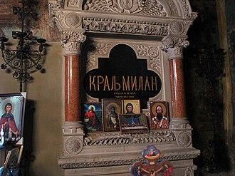 Milan I of Serbia - Tomb of Milan I, at Krušedol monastery.