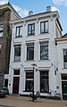 Groningen - Akerkhof 14.jpg