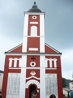 Guca church.JPG